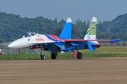 "05 - Russia - Air Force ""Russian Knights"" Sukhoi Su-27P aircraft"