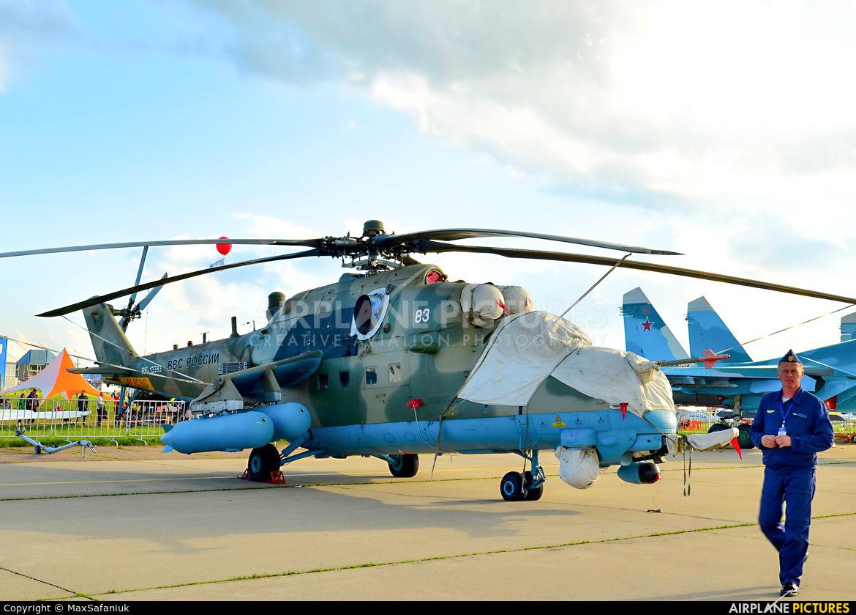 Russia - Air Force (UUMB aircraft at Ramenskoye - Zhukovsky