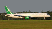 Rare visit of Turkmenistan B752 to Minsk title=