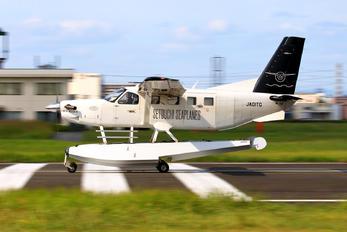 JA01TG - Setouchi Seaplanes Quest Kodiak 100