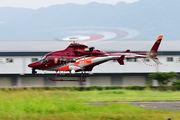 JA06NR - Aero Asahi Bell 430 aircraft