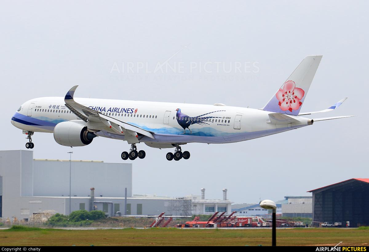 China Airlines B-18901 aircraft at Kuala Lumpur Intl