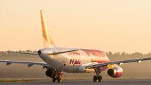 HA-LPR - Wizz Air Airbus A320 aircraft