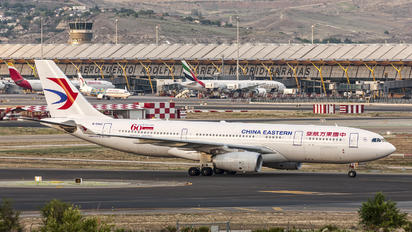 B-5942 - China Eastern Airlines Airbus A330-200
