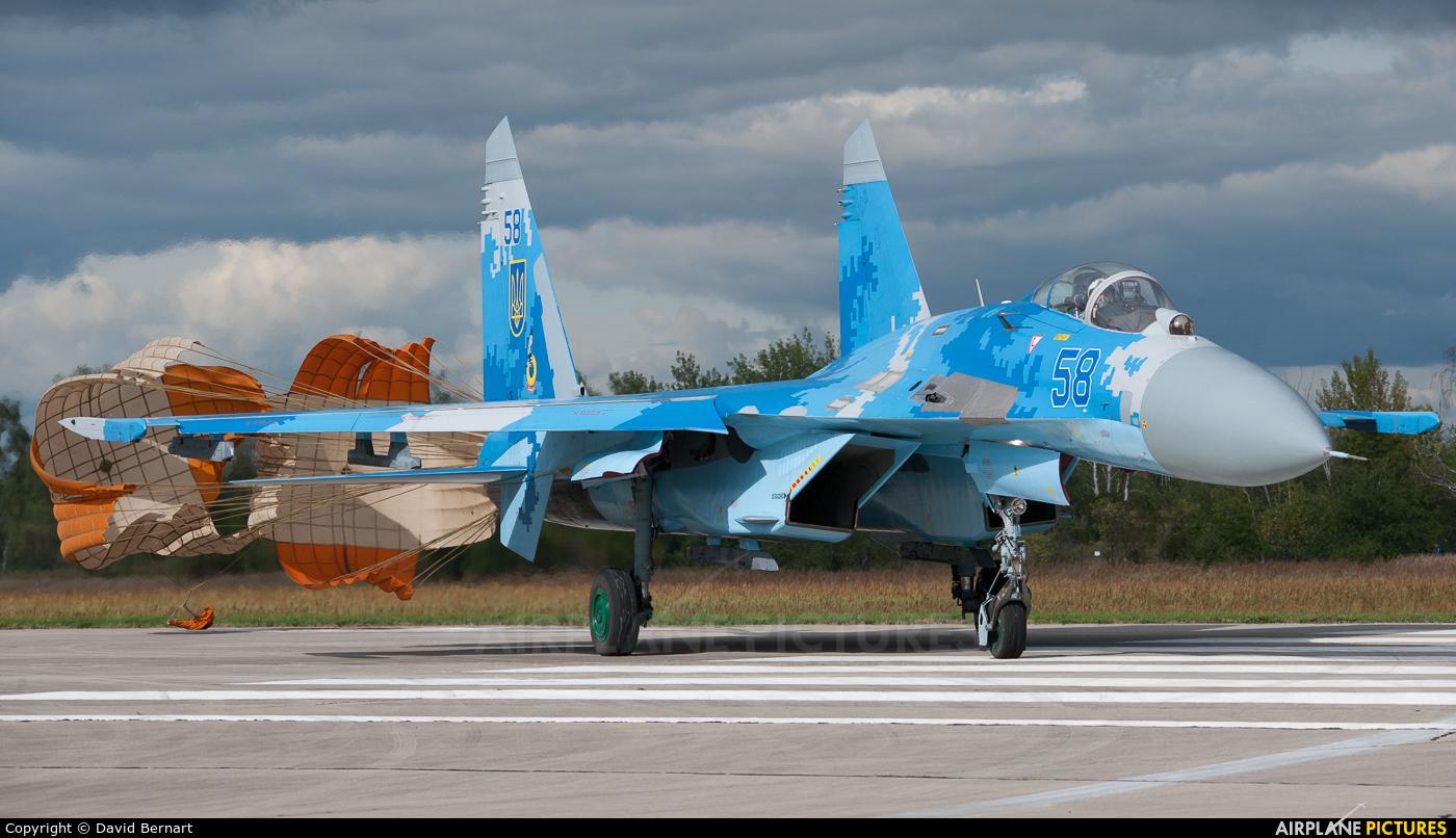 Ukraine - Air Force 58 aircraft at Hradec Králové