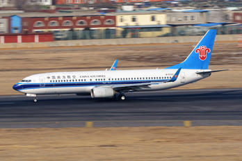 B-5720 - China Southern Airlines Boeing 737-800