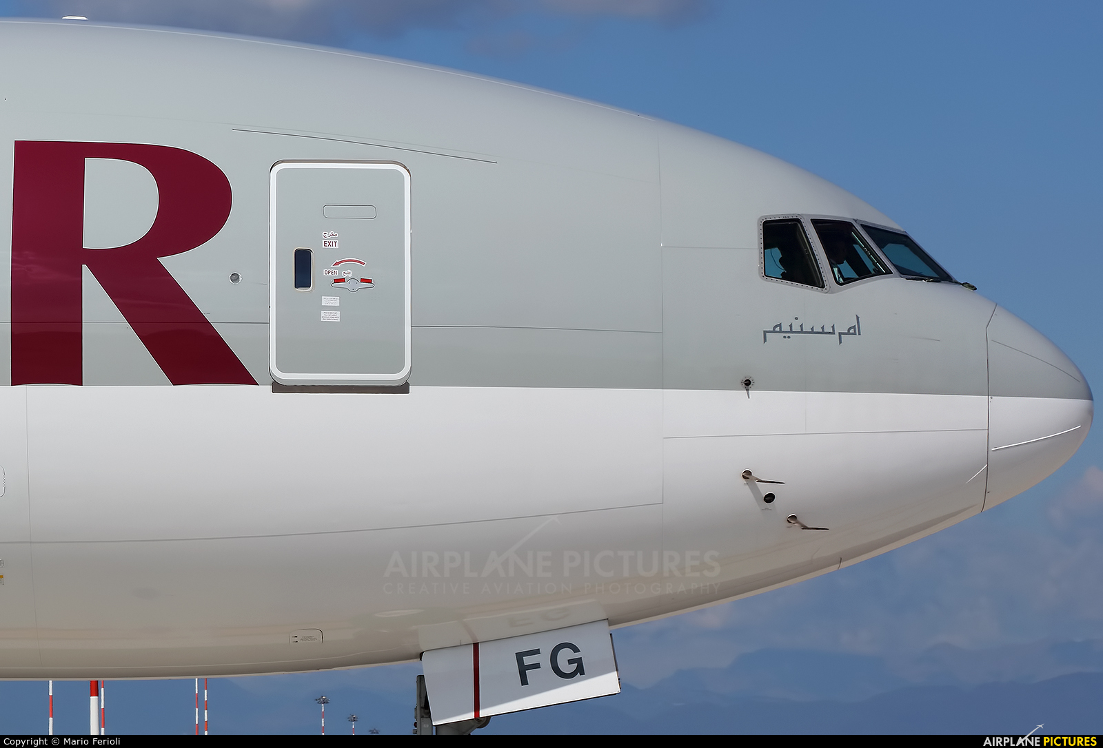 Qatar Airways Cargo A7-BFG aircraft at Milan - Malpensa