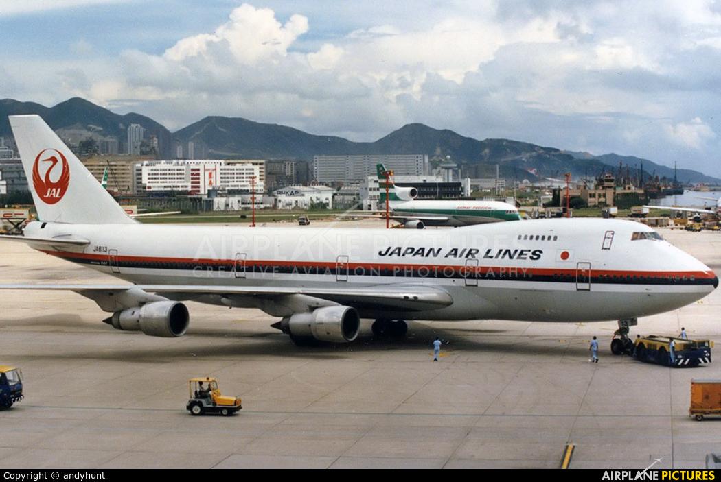 JAL - Japan Airlines JA8113 aircraft at HKG - Kai Tak Intl CLOSED
