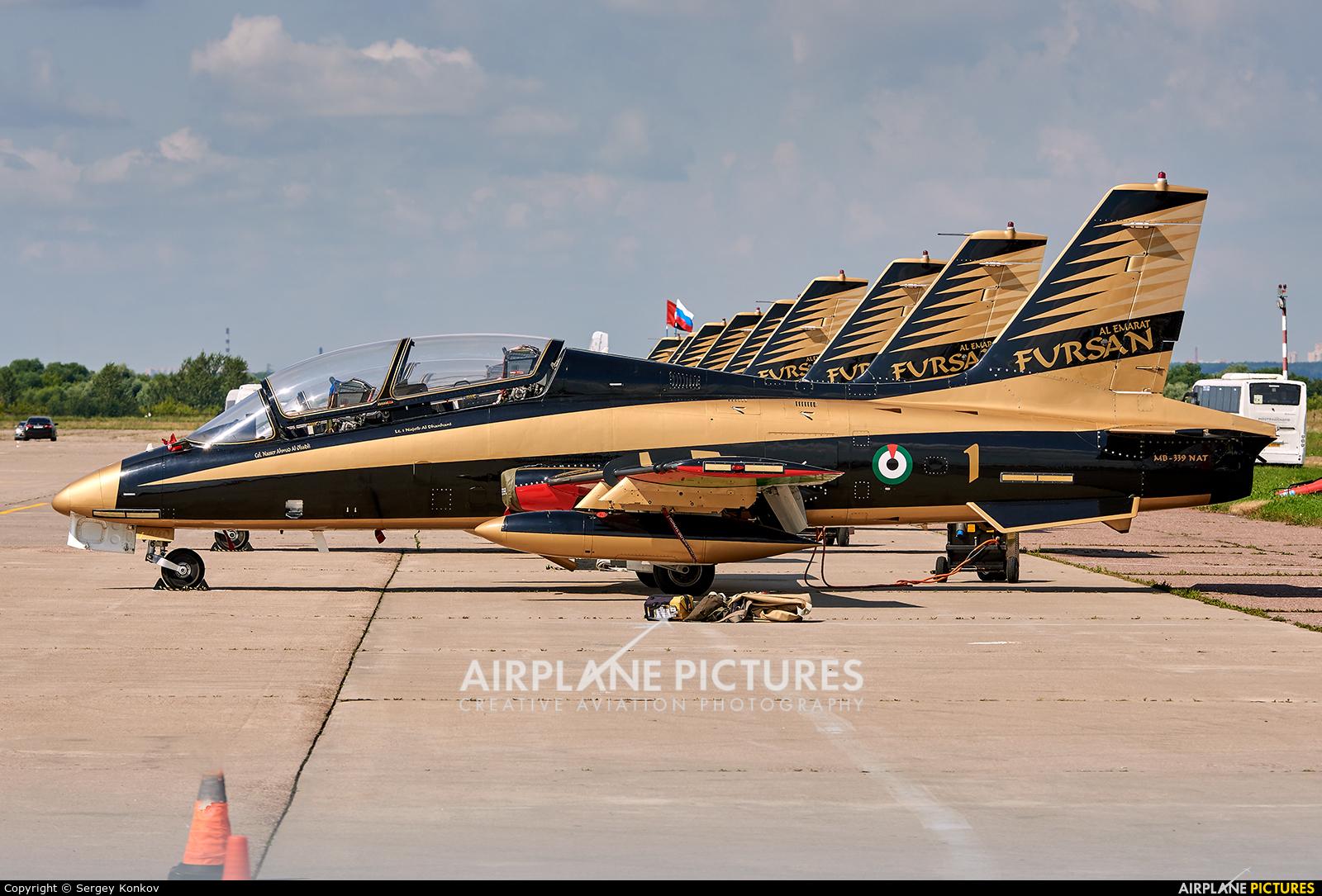 "United Arab Emirates - Air Force ""Al Fursan"" 1 aircraft at Ramenskoye - Zhukovsky"