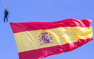 - - Spain - Air Force Parachute Military aircraft