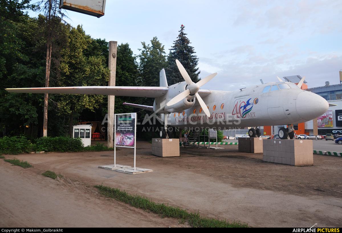 Bashkirian Airlines RA-46447 aircraft at Ufa