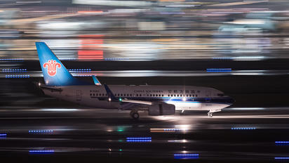 B-5283 - China Southern Airlines Boeing 737-700