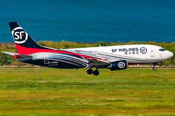 B-2958 - SF Airlines Boeing 737-300SF