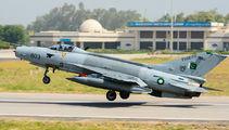 01-803 - Pakistan - Air Force Chengdu F-7PG aircraft