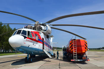 UMMI - Belarus - Ministry for Emergency Situations Mil Mi-26