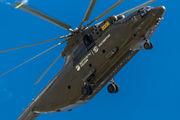 2008 - Rostvertol-Avia Mil Mi-26T2 aircraft