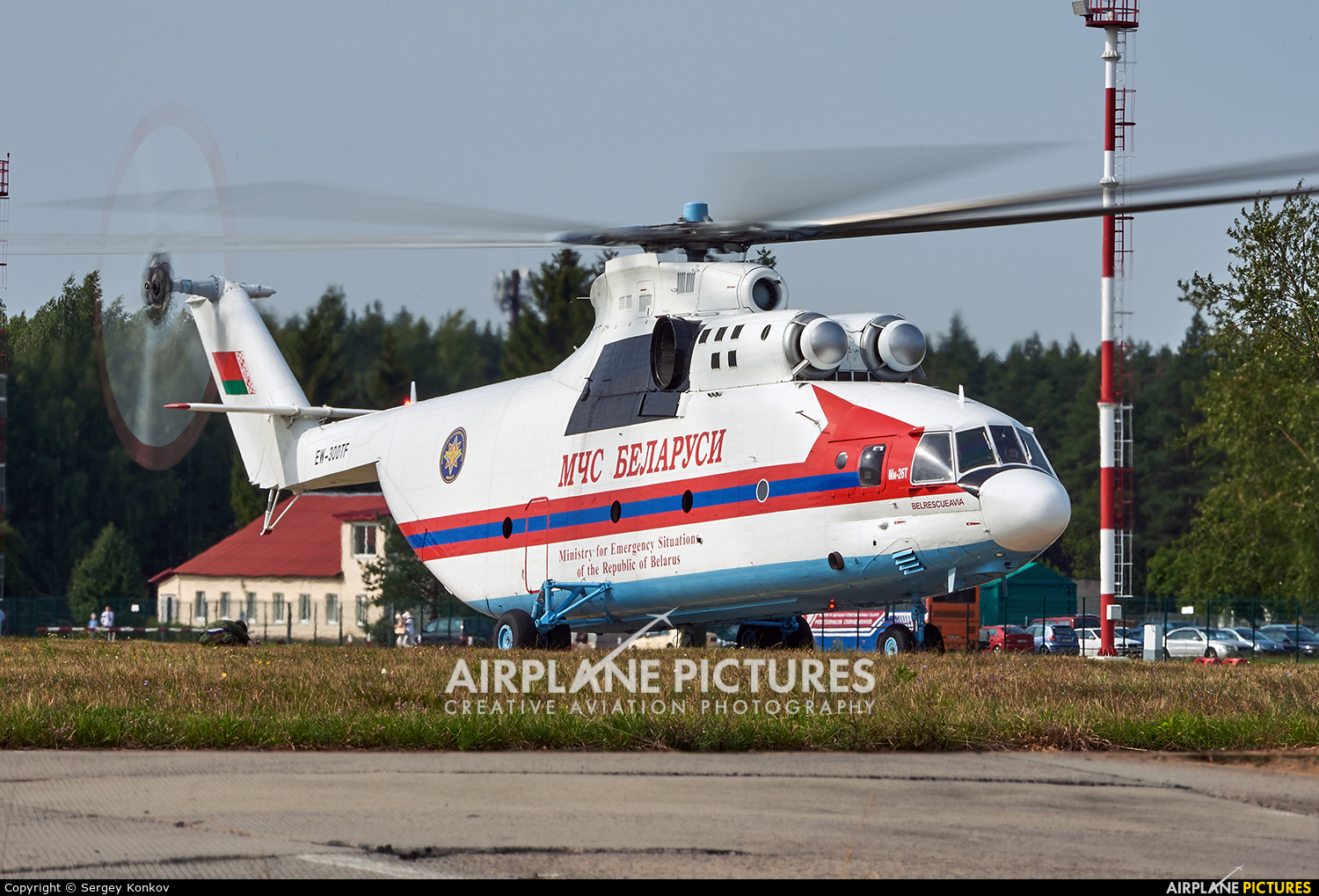 Belarus - Ministry for Emergency Situations EW-300TF aircraft at Lipki