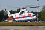 Belarus - Ministry for Emergency Situations EW-300TF image
