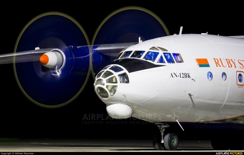 Ruby Star Air Enterprise EW-275TI aircraft at Strasbourg-Entzheim