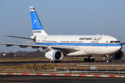 9K-APA - Kuwait Airways Airbus A330-200 aircraft