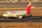 EC-MFO - Iberia Airbus A319 aircraft