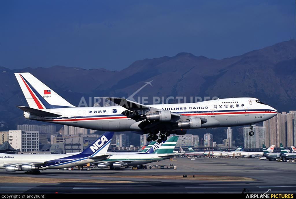 China Airlines Cargo B-1864 aircraft at HKG - Kai Tak Intl CLOSED
