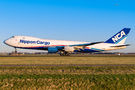 Nippon Cargo Airlines Boeing 747-8F JA16KZ at Amsterdam - Schiphol airport