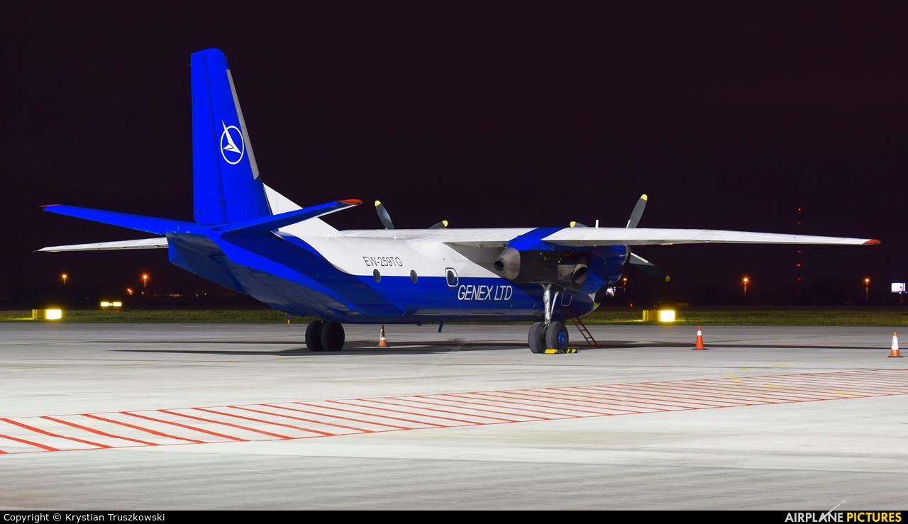 Genex EW-259TG aircraft at Warsaw - Frederic Chopin