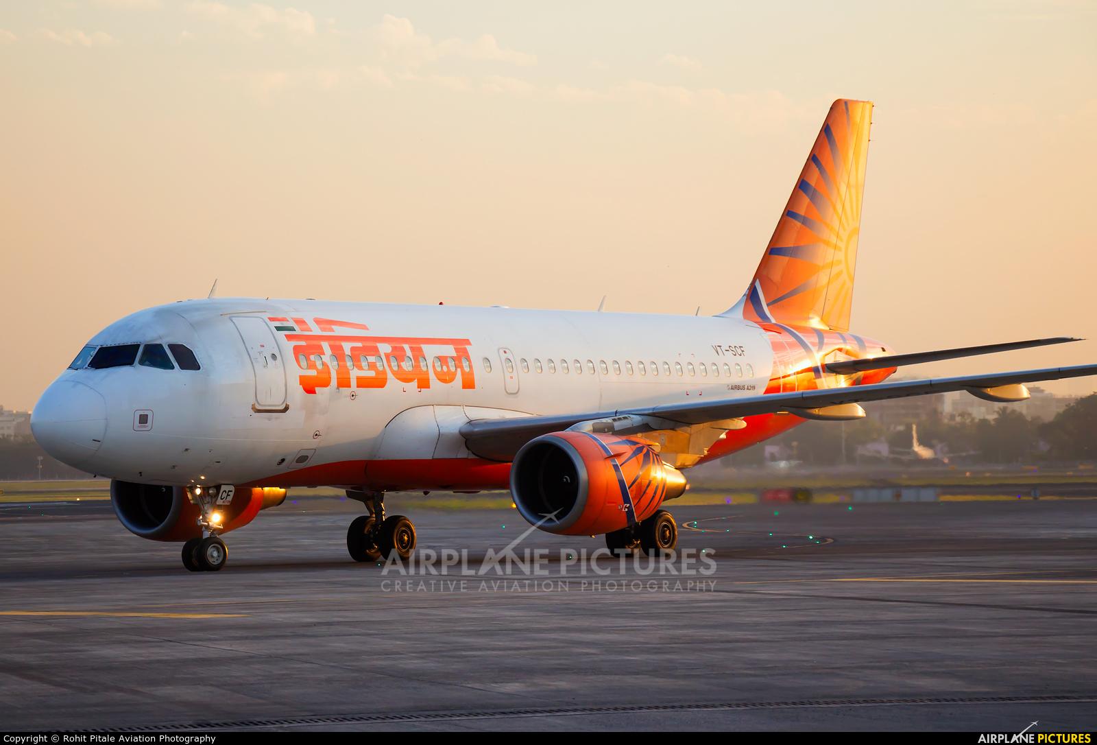 Indian Airlines VT-SCF aircraft at Mumbai - Chhatrapati Shivaji Intl