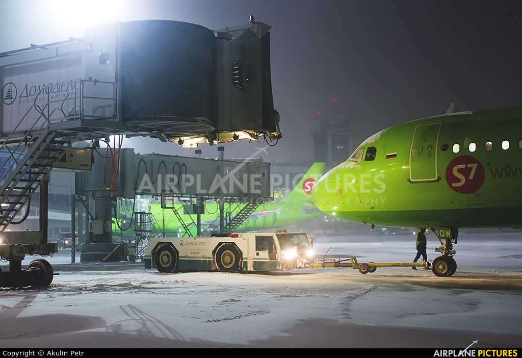 S7 Airlines VQ-BQW aircraft at Moscow - Domodedovo