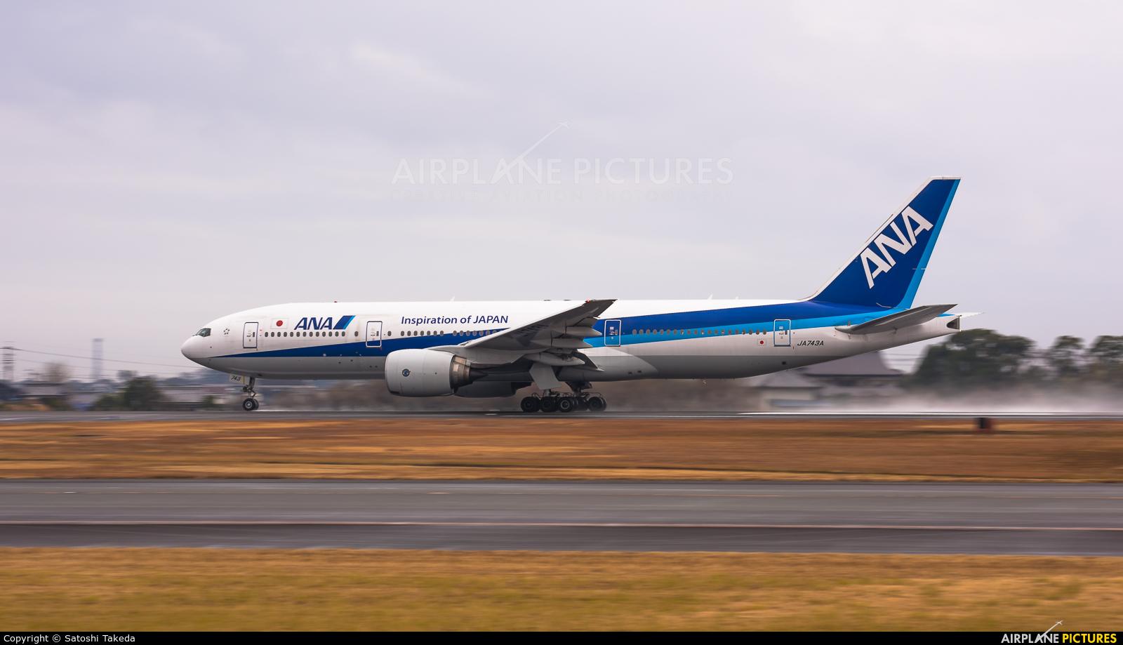 ANA - All Nippon Airways JA743A aircraft at Kōchi