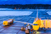 JA07FJ - Fuji Dream Airlines - Airport Overview - Apron aircraft