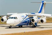 EI-RJX - CityJet British Aerospace BAe 146-200/Avro RJ85 aircraft