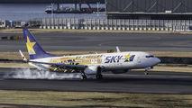 JA73NT - Skymark Airlines Boeing 737-800 aircraft