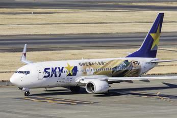 JA73NT - Skymark Airlines Boeing 737-800