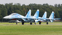 67 - Ukraine - Air Force Sukhoi Su-27UB aircraft