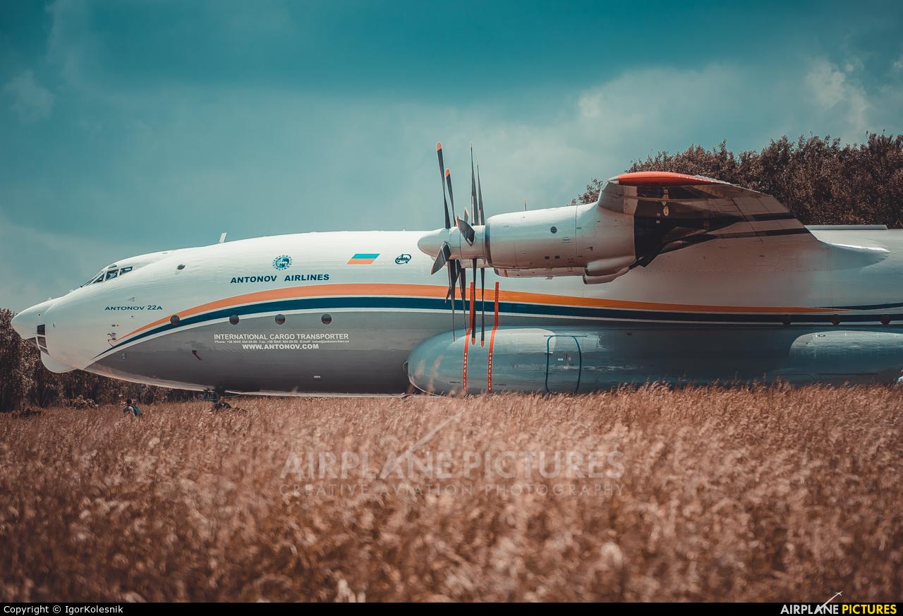 Antonov Airlines /  Design Bureau UR-09307 aircraft at Kiev - Svyatoshino