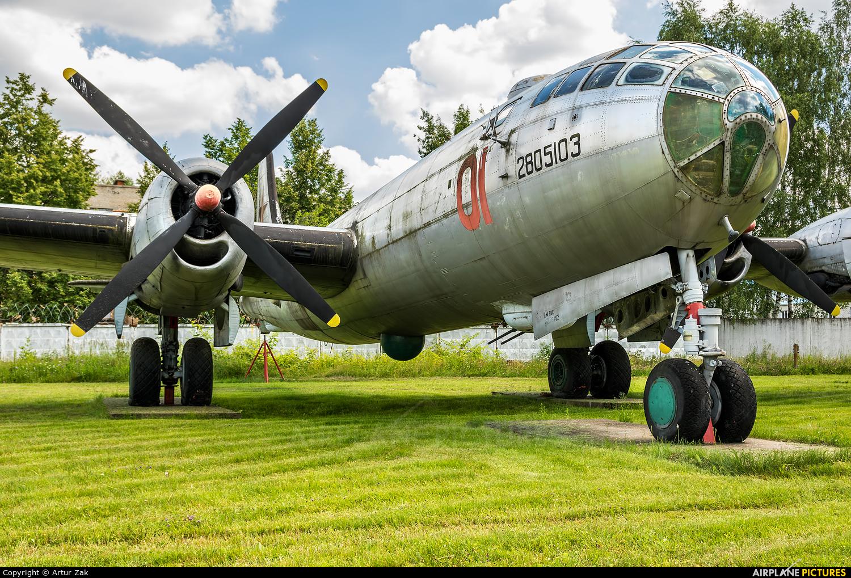 Russia - Air Force 01 aircraft at Monino