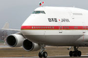 20-1102 - Japan - Air Self Defence Force Boeing 747-400 aircraft