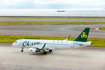 B-8248 - Spring Airlines Airbus A320
