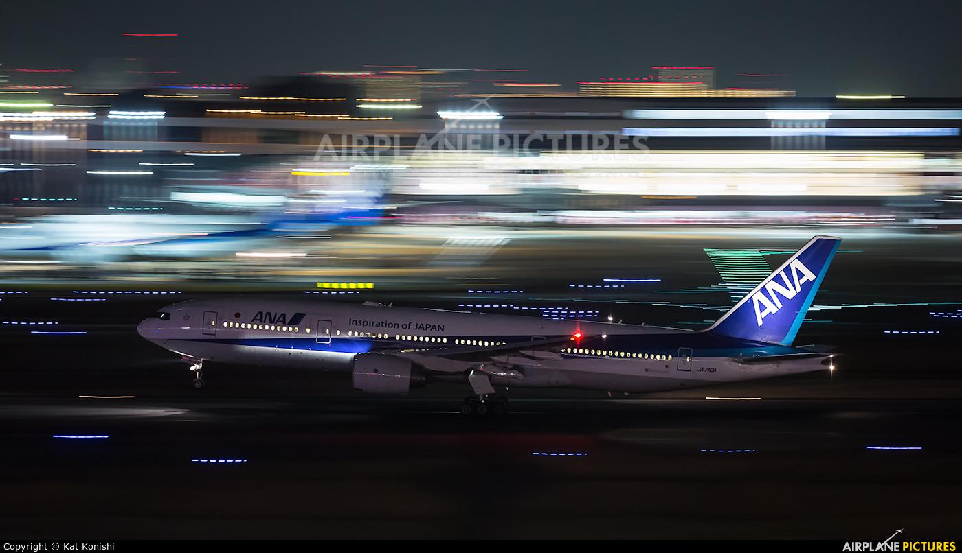 ANA - All Nippon Airways JA710A aircraft at Tokyo - Haneda Intl