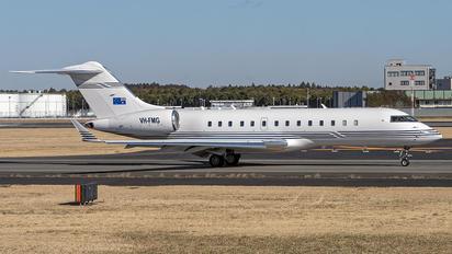 VH-FMG -  Bombardier BD-700 Global Express