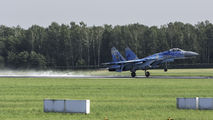 58 - Ukraine - Air Force Sukhoi Su-27P aircraft