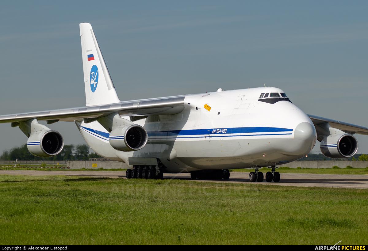 Russia - Air Force RA-82010 aircraft at Novosibirsk