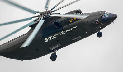 2008 - Rostvertol-Avia Mil Mi-26T2