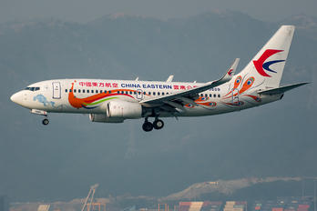 B-5809 - China Eastern Airlines Boeing 737-700