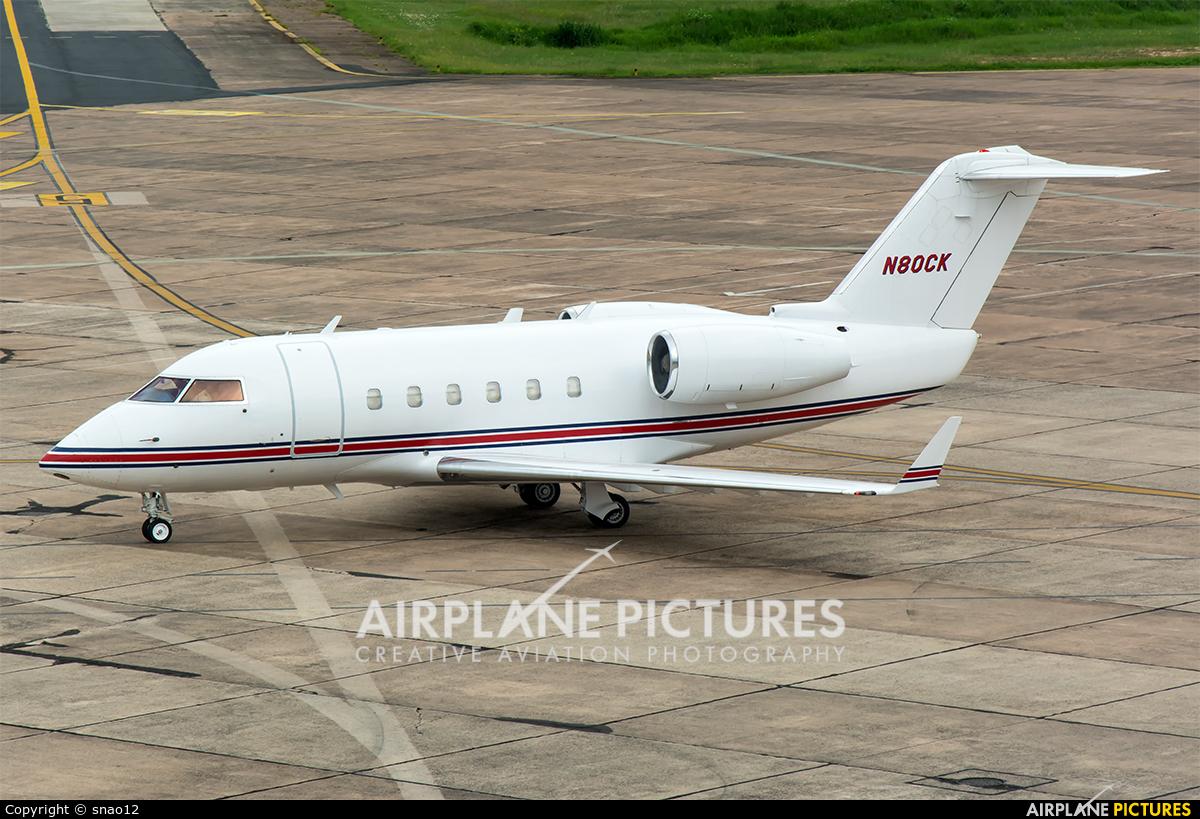 Private N80CK aircraft at Asuncion - Silvio Pettirossi Intl