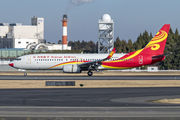 B-5853 - Hainan Airlines Boeing 737-800 aircraft