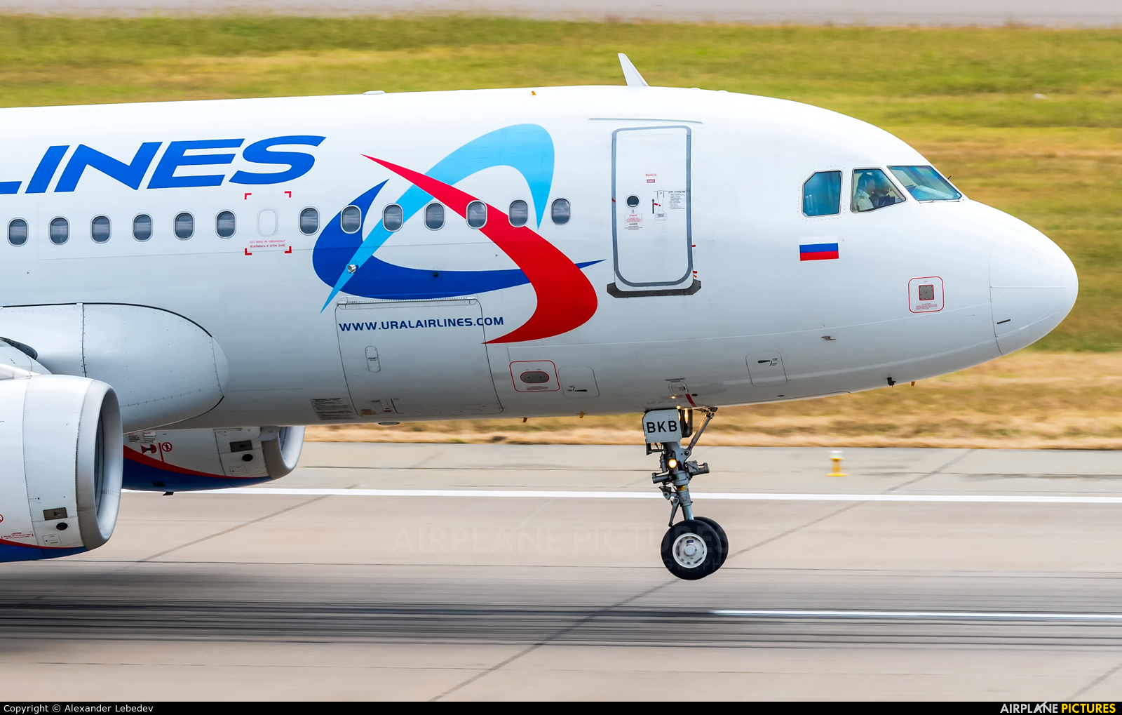 Ural Airlines VP-BKB aircraft at Sochi Intl