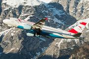 OE-LBU - Austrian Airlines/Arrows/Tyrolean Airbus A320 aircraft